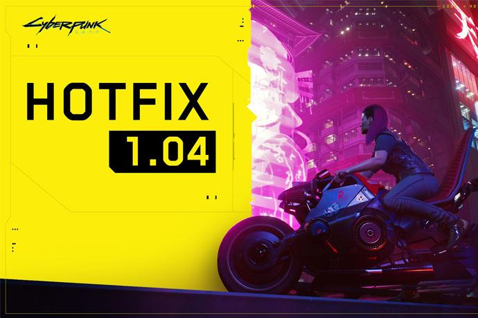 A new bug fixing patch has been released for Cyberpunk 2077